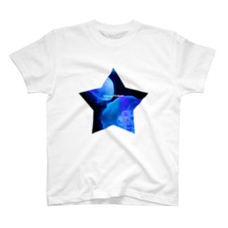 星と海月 T-shirts