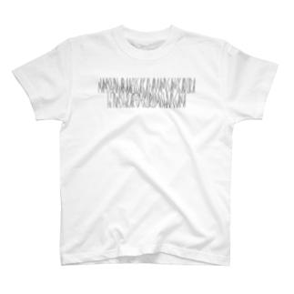 「百人一首 25番歌 三條右大臣」カナクギフォントL T-shirts