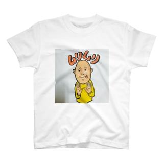 ムリムリ T-shirts