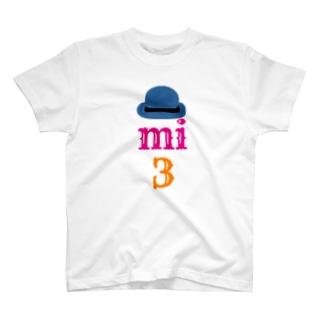 お名前は? T-shirts