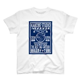 カモメスタジオ看板Tシャツ T-shirts