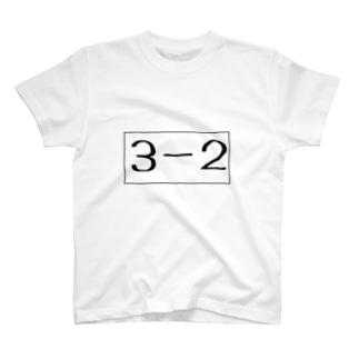 3年2組 T-shirts