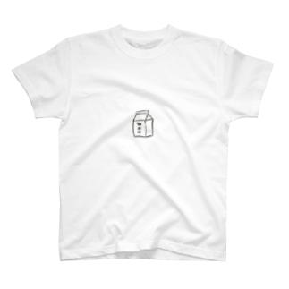 無添加牛乳パック T-shirts