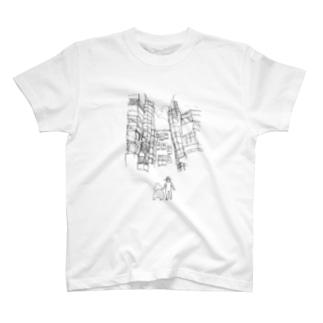 hongkong T-shirts