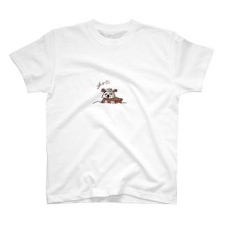 チャワン T-shirts