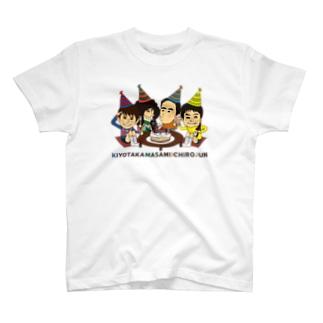 バースデーだョ!雅美と一郎2018Ver Tシャツ