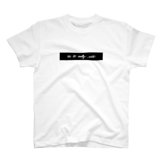 as it really was handwritten black Tシャツ T-shirts