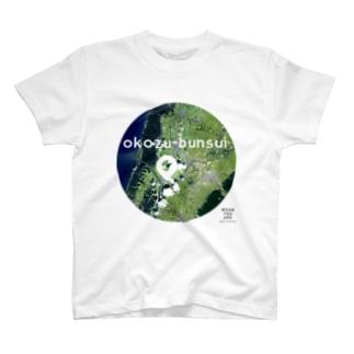 新潟県 燕市 Tシャツ T-shirts