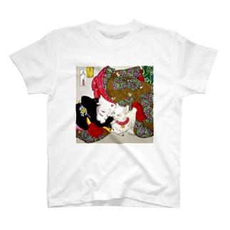 猫と美人 T-shirts