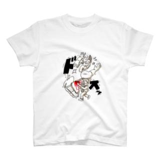 殉職後ろ向きマン T-shirts