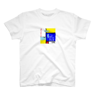 ウオウオフィッシュライフ2 T-shirts