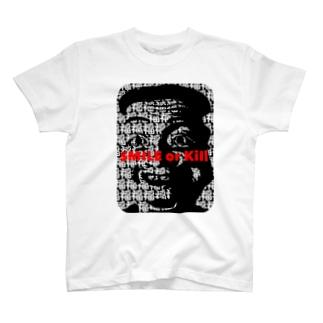 笑う角には、福来る(笑う、もしくは…) T-shirts