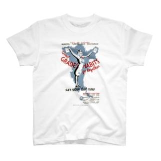 Vintage Health Test Poster:ヴィンテージ 健康テストポスター Tシャツ