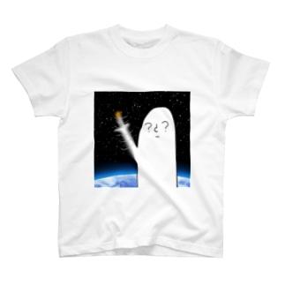 手首高速トルネード☆ T-shirts