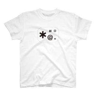 "*""。@. T-shirts"