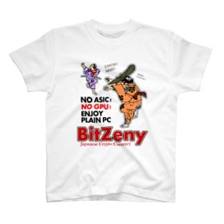 BitZeny T-shirts