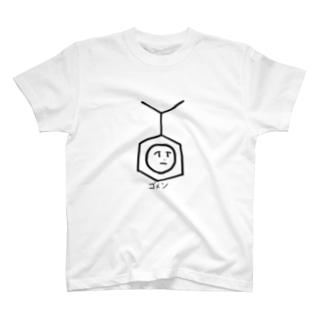 クメン T-shirts