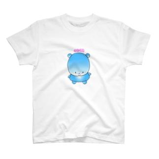 てれくま・・です! T-shirts