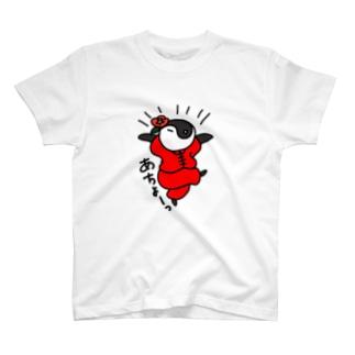 カンフーペンギンあちょーっ T-shirts