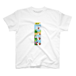 ボール【しろくま4コマ】 T-shirts