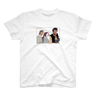 3人組 T-shirts