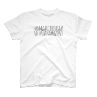 カナクギフォントの「百人一首 77番歌 崇徳院」カナクギフォントL T-shirts