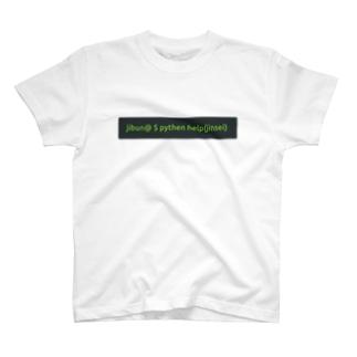 エンジニア向け人生相談 T-shirts