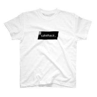 Sakehack 2018 T-shirts