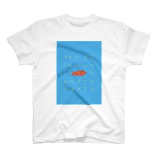 あるふぇべっとえっびっ T-shirts