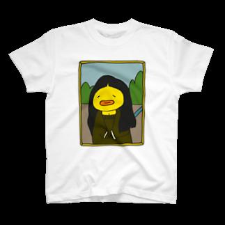 みんなひよこどんのもなりざのようなひよこ T-shirts
