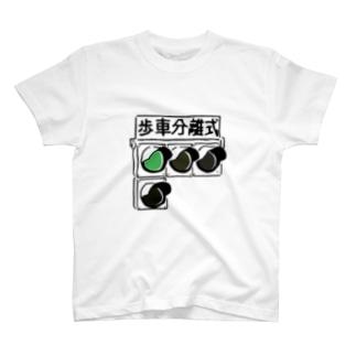 信号Tシャツ(半袖) T-shirts