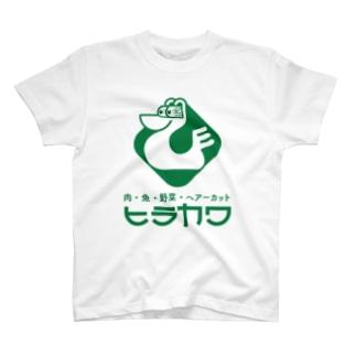 トレンディーサロン ヒラカワ T-shirts
