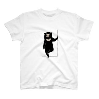 足がかゆいダマレーグマ T-shirts