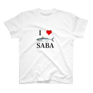 I♥SABA T-shirts
