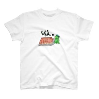 おんすいカッパ 暇 T-shirts