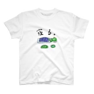 おんすいカッパ 寝る T-shirts