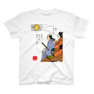 モナコイン T-shirts