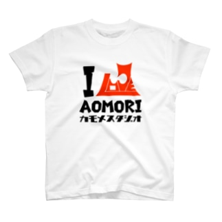 I LOVE AOMORI Tシャツ T-shirts