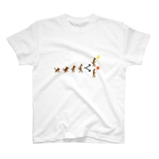 ジンロウノシンカ T-shirts
