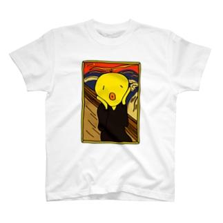 むんくのようなひよこ T-shirts
