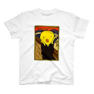 みんなひよこどんのむんくのようなひよこ T-shirts