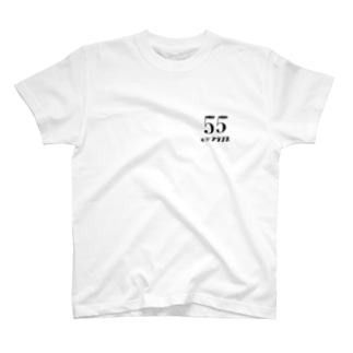 ルースニアイタイ_55コラボ_黒字 T-shirts