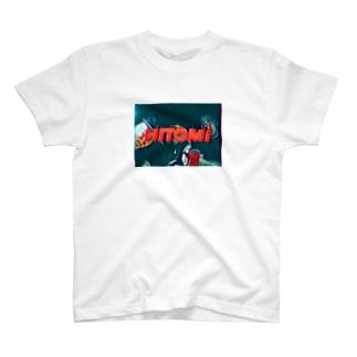 弁当屋ひとみ T-shirts