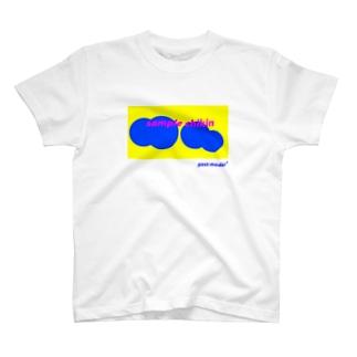 sample oo T-shirts