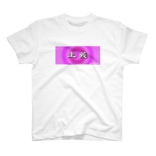 001 oo T-shirts