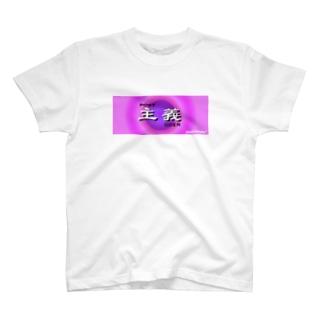 002 oo T-shirts