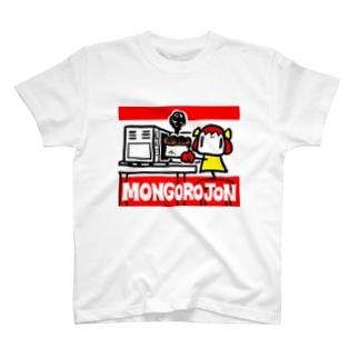 「こげちゃった」 T-shirts