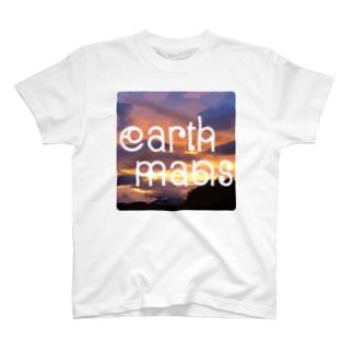 earthmans sunset all T-shirts