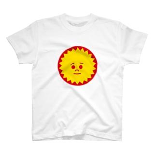 半額ぼうや T-shirts