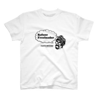 TAIYO MOTORS T-shirts